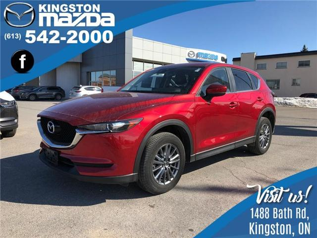 2017 Mazda CX-5 GS (Stk: 18T167A) in Kingston - Image 1 of 27