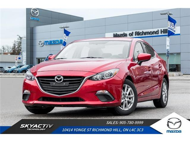 2015 Mazda Mazda3 GS (Stk: P0366) in Richmond Hill - Image 1 of 18