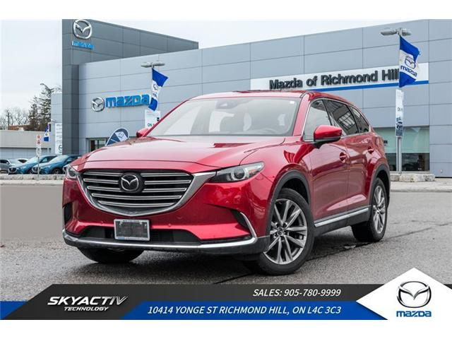 2018 Mazda CX-9 GT (Stk: 18-474) in Richmond Hill - Image 1 of 20