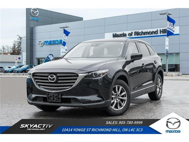 2018 Mazda CX-9 GS-L (Stk: 18-118) in Richmond Hill - Image 1 of 20