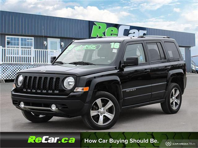 2016 Jeep Patriot  (Stk: 190320a) in Fredericton - Image 1 of 27