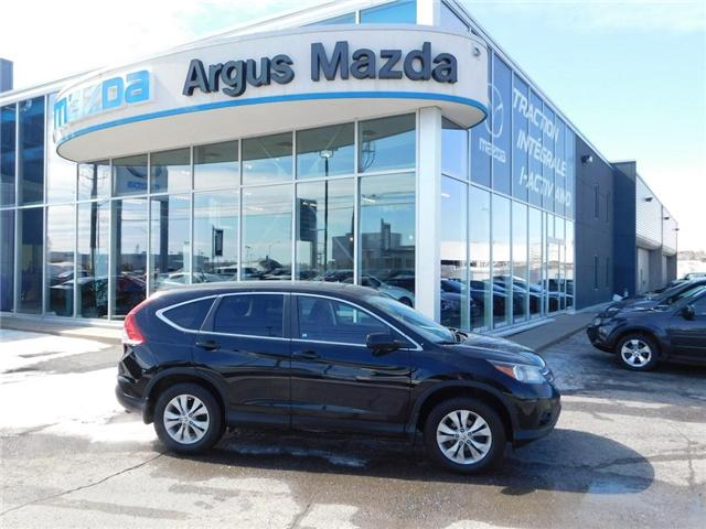 2014 Honda CR-V EX (Stk: 94722a) in Gatineau - Image 1 of 14
