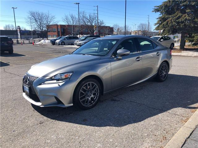 2015 Lexus IS 250 Base (Stk: 039E1277) in Ottawa - Image 1 of 7
