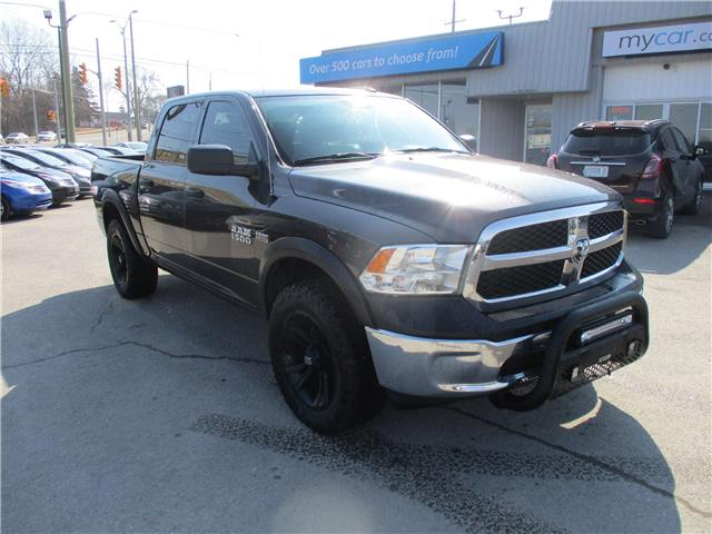 2017 RAM 1500 ST (Stk: 190317) in Kingston - Image 1 of 12