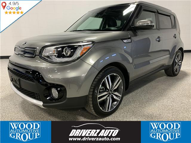 2017 Kia Soul EX Tech (Stk: P11978) in Calgary - Image 1 of 19