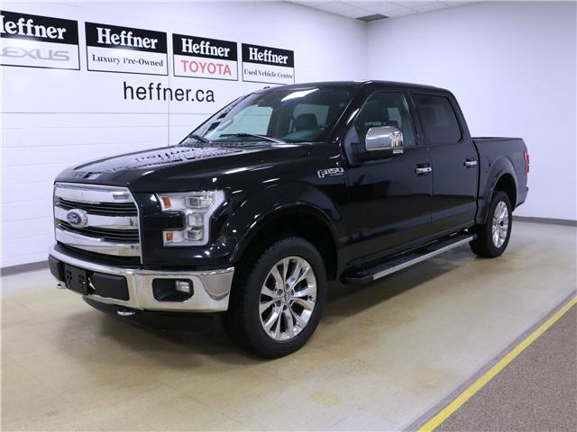 2015 Ford F-150  (Stk: 195196) in Kitchener - Image 1 of 34