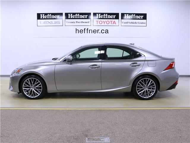 2015 Lexus IS 250 Base (Stk: 197059) in Kitchener - Image 19 of 30