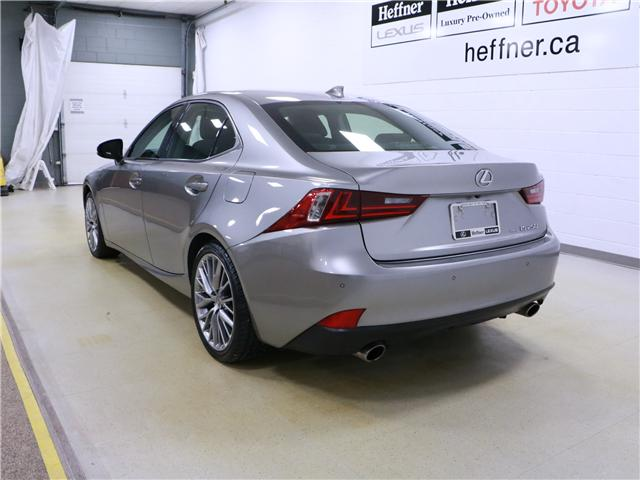 2015 Lexus IS 250 Base (Stk: 197059) in Kitchener - Image 2 of 30