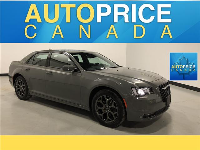 2018 Chrysler 300 S (Stk: D0141) in Mississauga - Image 1 of 25