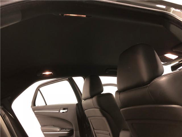 2018 Chrysler 300 S (Stk: D0141) in Mississauga - Image 22 of 25