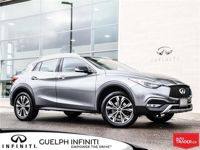 2017 Infiniti QX30 Base (Stk: I6694A) in Guelph - Image 1 of 25