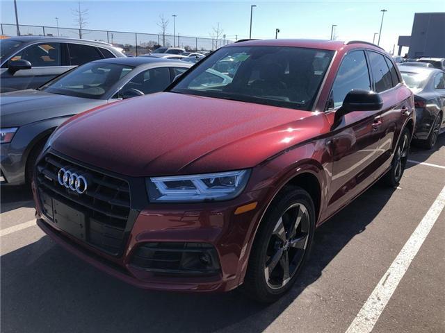 2019 Audi Q5 45 Technik (Stk: 50428) in Oakville - Image 1 of 5