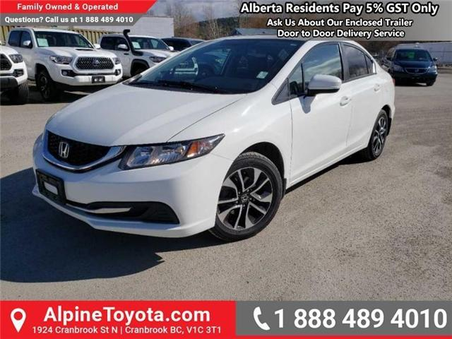 2015 Honda Civic EX (Stk: X078385P) in Cranbrook - Image 1 of 17
