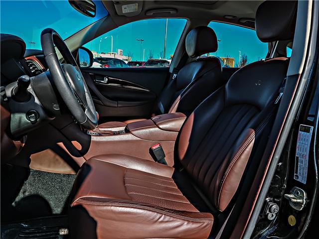 2008 Infiniti EX35 Luxury (Stk: 8M350275) in Bowmanville - Image 17 of 28