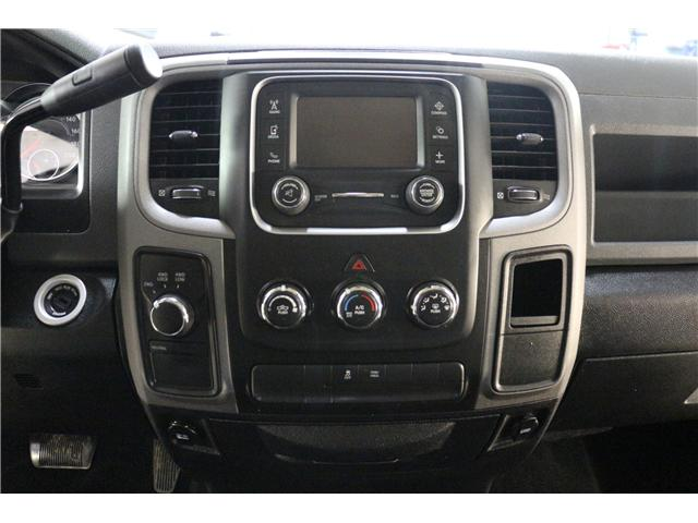 2017 RAM 1500 ST (Stk: JT039A) in Rocky Mountain House - Image 19 of 19