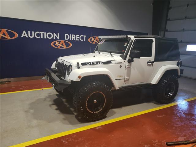 2015 Jeep Wrangler Sahara (Stk: 15-545204) in Moncton - Image 1 of 20