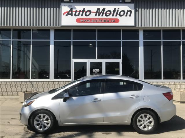 2013 Kia Rio  (Stk: T81269) in Chatham - Image 2 of 17