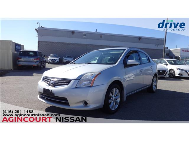 2012 Nissan Sentra 2.0 (Stk: KY285672A) in Scarborough - Image 1 of 13