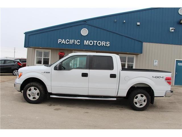 2014 Ford F-150  (Stk: P9060) in Headingley - Image 1 of 16