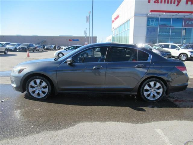 2008 Honda Accord EX-L, GOOD CONDITION! (Stk: 9118216A) in Brampton - Image 2 of 22