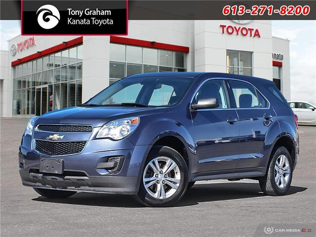 2014 Chevrolet Equinox LS (Stk: K4199A) in Ottawa - Image 1 of 26