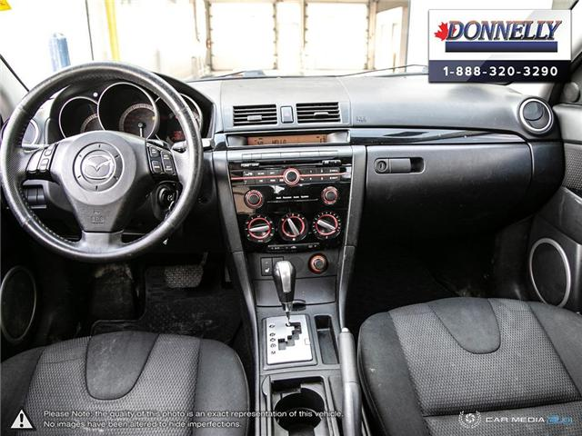 2008 Mazda Mazda3  (Stk: PBWDU5889TB) in Ottawa - Image 23 of 27