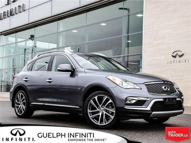 2017 Infiniti QX50 Base (Stk: IUP1902) in Guelph - Image 1 of 24