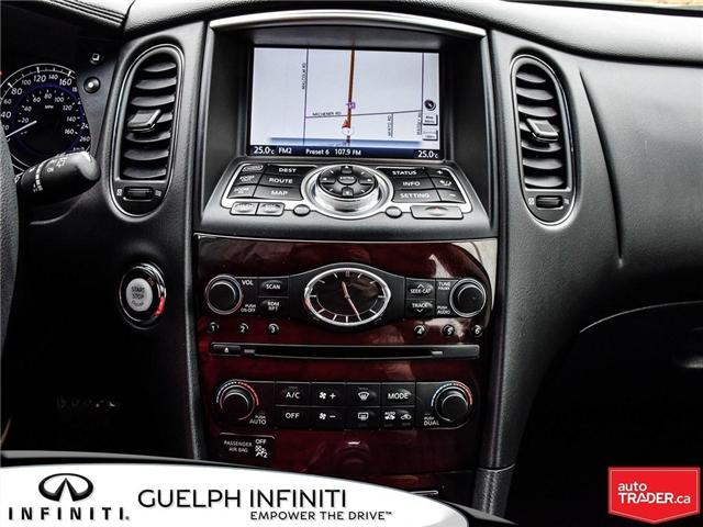 2017 Infiniti QX50 Base (Stk: IUP1902) in Guelph - Image 22 of 24