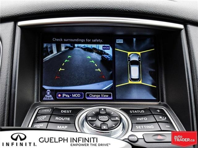 2017 Infiniti QX50 Base (Stk: IUP1902) in Guelph - Image 24 of 24
