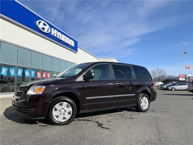 2010 Dodge Grand Caravan SE (Stk: H19-0047A) in Chilliwack - Image 1 of 12