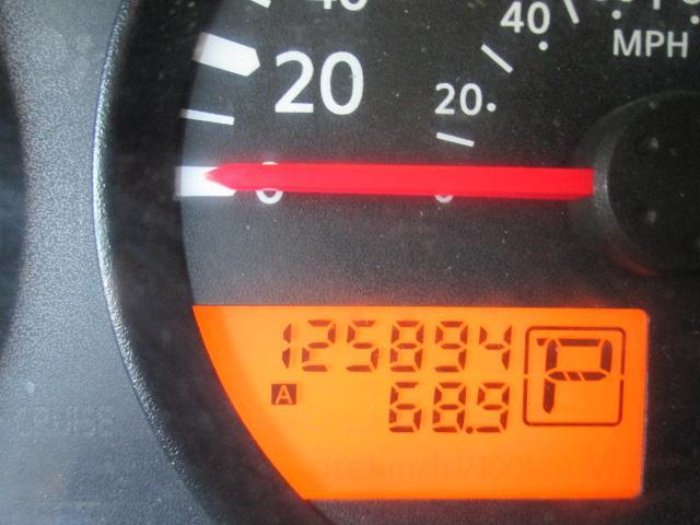 2008 Nissan Frontier SE-V6 (Stk: bp594c) in Saskatoon - Image 17 of 20