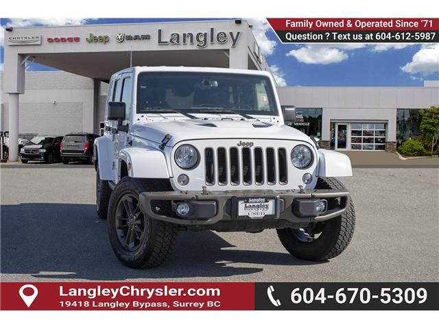2016 Jeep Wrangler Unlimited Sahara (Stk: EE901700) in Surrey - Image 1 of 26