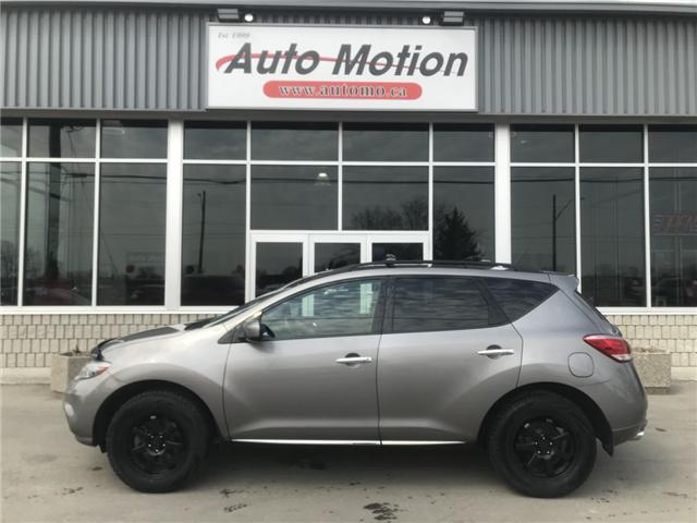 2012 Nissan Murano SL (Stk: T11691) in Chatham - Image 3 of 21