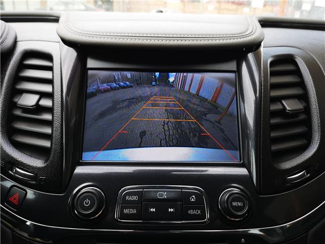 2014 Chevrolet Impala 2LT (Stk: F363) in Saskatoon - Image 18 of 23