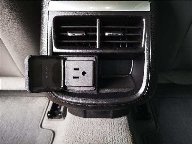 2014 Chevrolet Impala 2LT (Stk: F363) in Saskatoon - Image 21 of 23