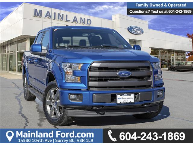 2017 Ford F-150 Lariat (Stk: P01186) in Surrey - Image 1 of 30