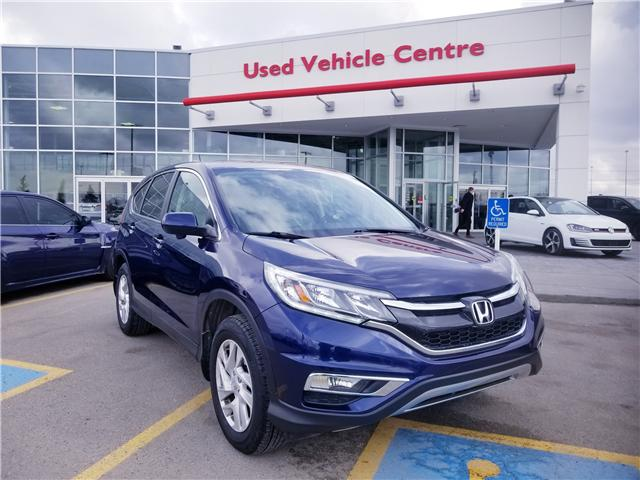 2015 Honda CR-V EX-L (Stk: 2190615A) in Calgary - Image 1 of 30