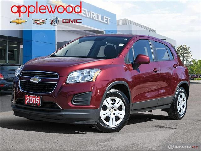 2015 Chevrolet Trax LS (Stk: 4986P) in Mississauga - Image 1 of 27