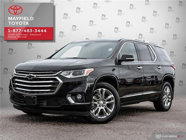 2018 Chevrolet Traverse High Country (Stk: 1901059A) in Edmonton - Image 1 of 20