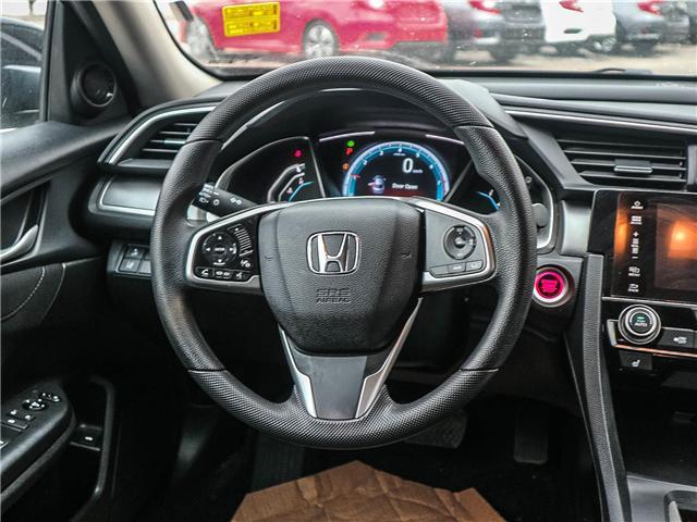 2017 Honda Civic EX (Stk: H7520-0) in Ottawa - Image 12 of 25