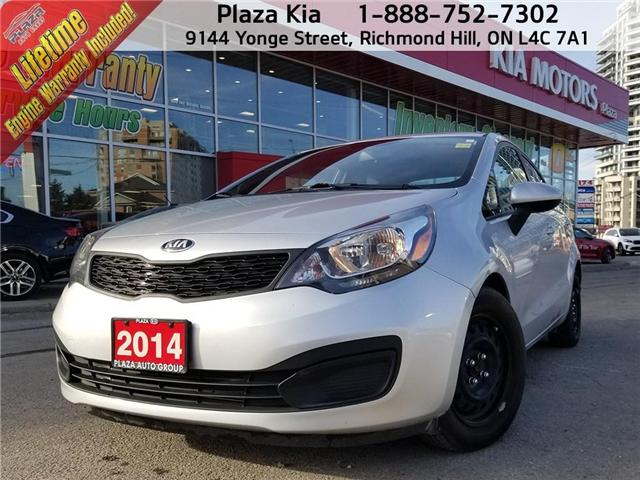 2014 Kia Rio LX+ (Stk: 3095A) in Richmond Hill - Image 1 of 22