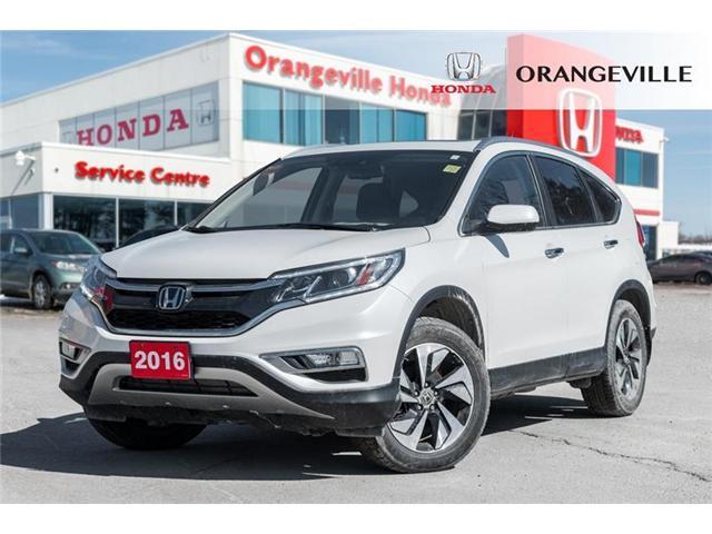 2016 Honda CR-V Touring (Stk: V19040A) in Orangeville - Image 1 of 20