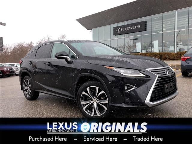 2016 Lexus RX 350 Base (Stk: OR11888G) in Richmond Hill - Image 1 of 26