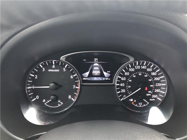 2018 Nissan Altima 2.5 SV (Stk: A2709) in Saskatoon - Image 14 of 21