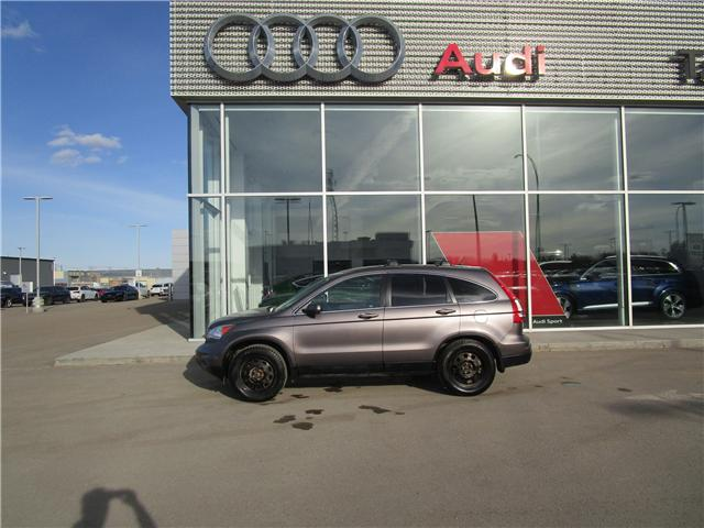 2011 Honda CR-V EX-L (Stk: 1804272) in Regina - Image 2 of 21
