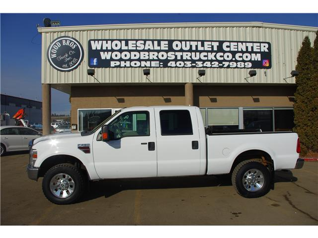 Used Ford F 250 For Sale In Red Deer Wood Bros Truck Co