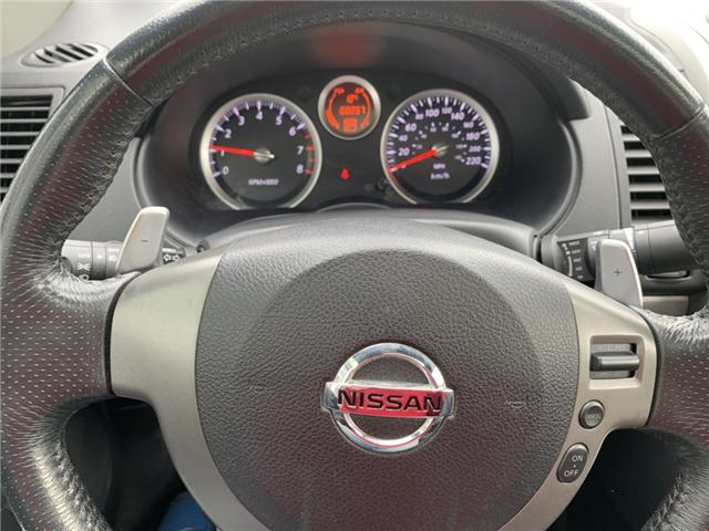 2011 Nissan Sentra SE-R (Stk: 1015B) in Liverpool - Image 9 of 15