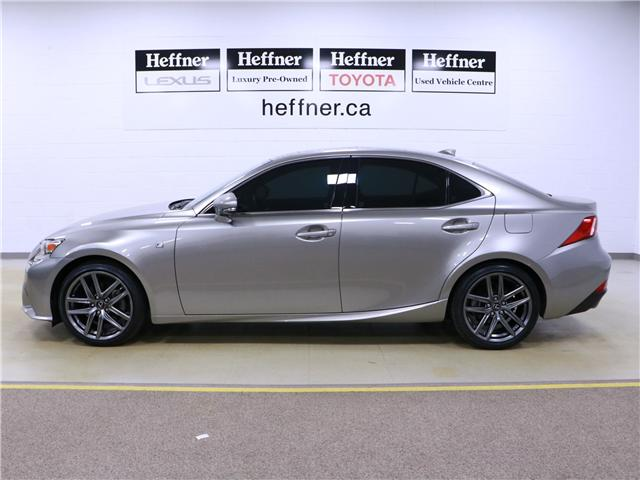 2015 Lexus IS 250 Base (Stk: 197060) in Kitchener - Image 19 of 30