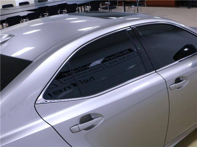 2015 Lexus IS 250 Base (Stk: 197060) in Kitchener - Image 25 of 30
