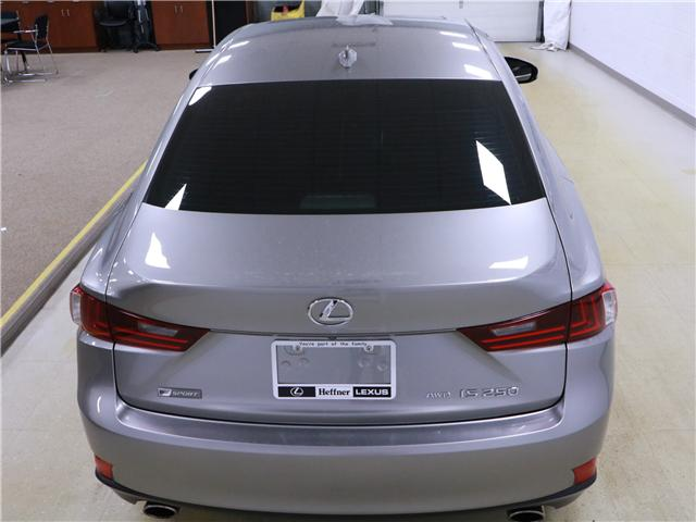 2015 Lexus IS 250 Base (Stk: 197060) in Kitchener - Image 22 of 30